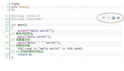 编辑器代码高亮插件SyntaxHighlight版